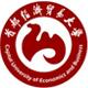 首都经济贸易大学公共管理(MPA)在职研究生招生简章