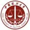 中国政法大学工商管理(企业管理方向)在职研究生招生简章